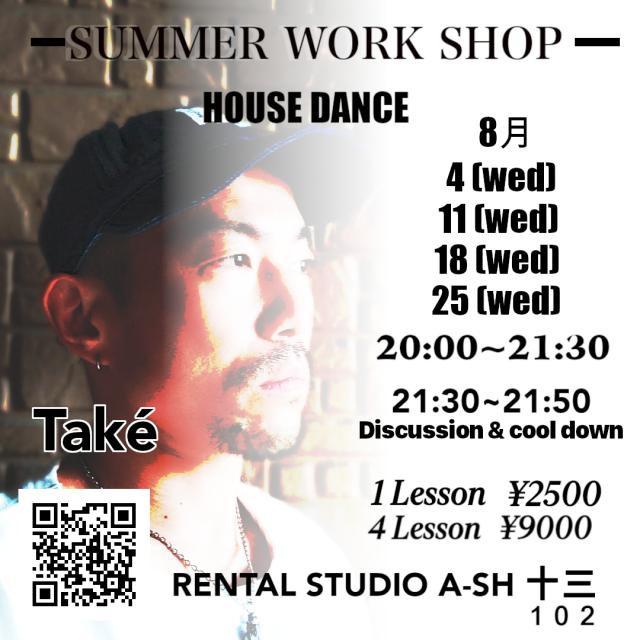 Take' HOUSE SUMMER WORK SHOP